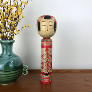 Vintage Japanese Kokeshi Doll A21 - MEDIUM