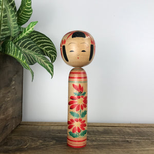 Vintage Japanese Kokeshi Doll A37 - MEDIUM
