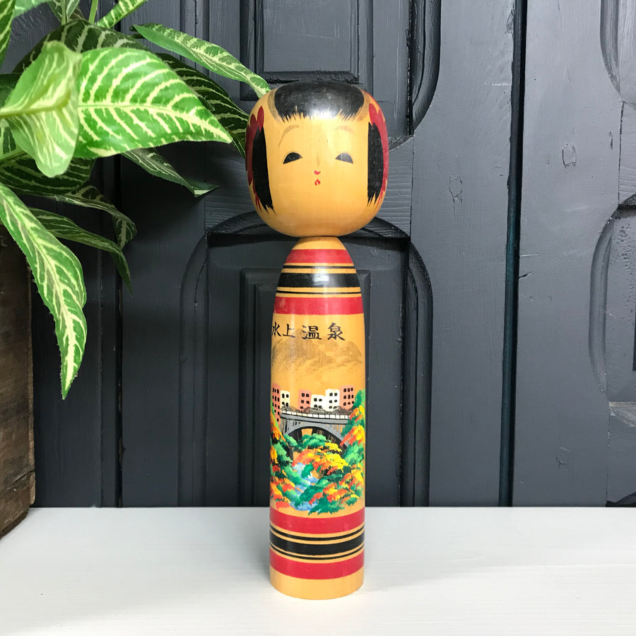 Vintage Japanese Kokeshi Doll V1 - Medium
