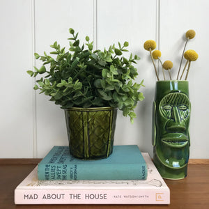 Mid Century Green Ceramic Planter #A1