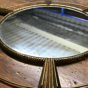 Vintage Gold Starburst Mirror