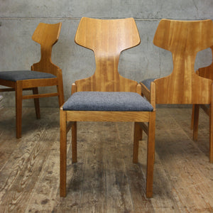X4 Set of Four Rare Meredew Dining Chairs - 2811l