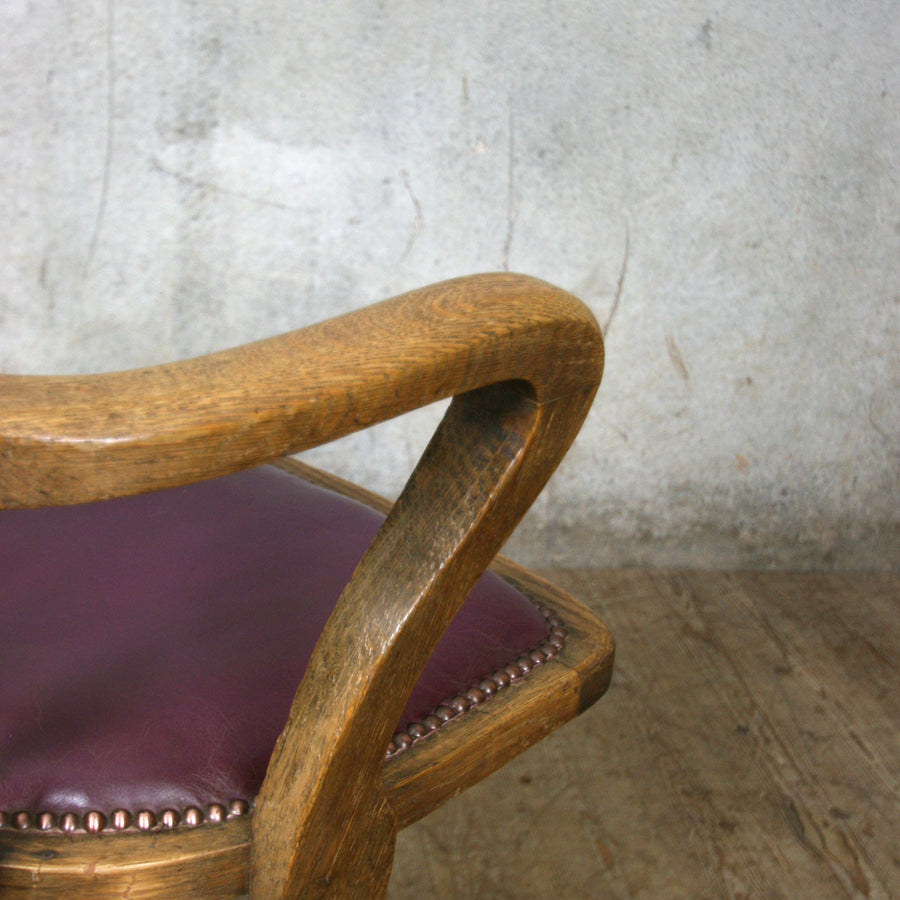 Vintage Oak Swivel Desk Chair