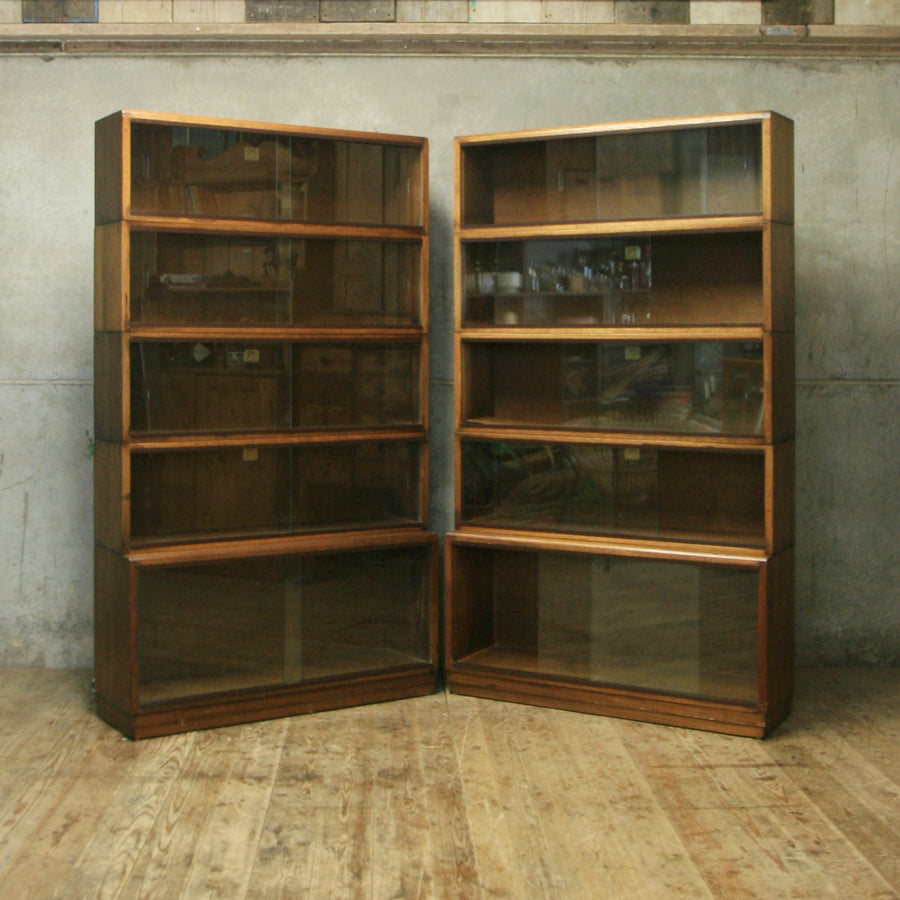 Vintage Simplex Stacking Library Glazed Bookcase – 0919a
