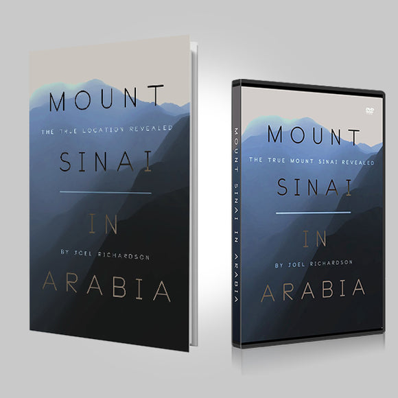 Mount Sinai Bundle