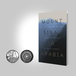 Commemorative Coin & Mount Sinai in Arabia (Signed copy) Bundle