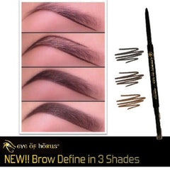 Ultimate Brow Define Pencil| 極致塑型眉筆