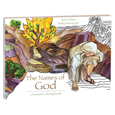 The Names of God adult colouring book
