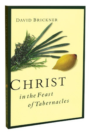Christ in the Feast of the Tabernacles