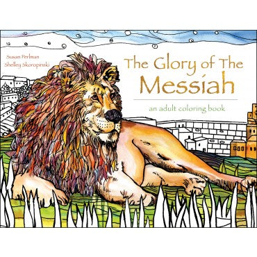 The Glory of the Messiah adult colouring book