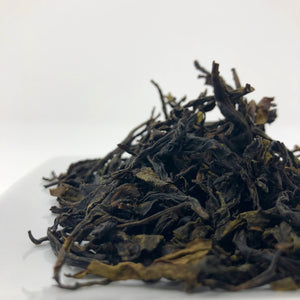 "CULTURED TEA LEAF™ brand ""Namhsan Green"" whole leaf high-elevation Drinking Tea"
