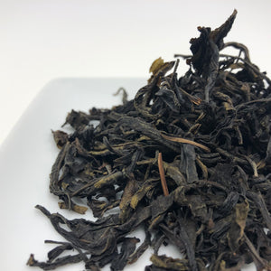 Cultured Tea Leaf® Namhsan Red drinking tea