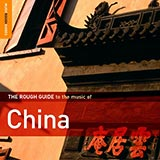Rough Guide to the Music of China CD