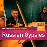 Rough Guide to the Music of Russian Gypsies 2xCD
