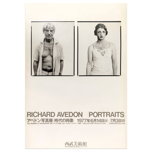 Avedon, Richard