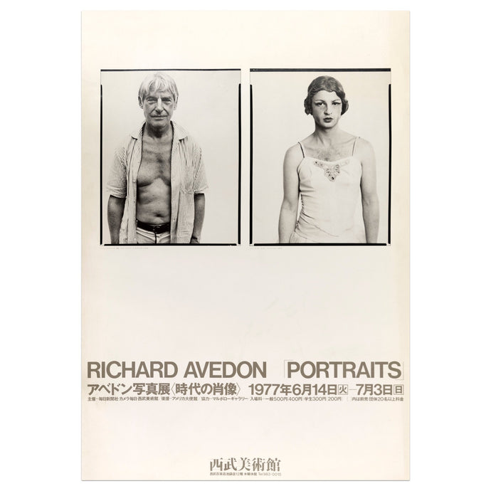 Richard Avedon poster featuring two black and white photographic portraits of a man and a woman