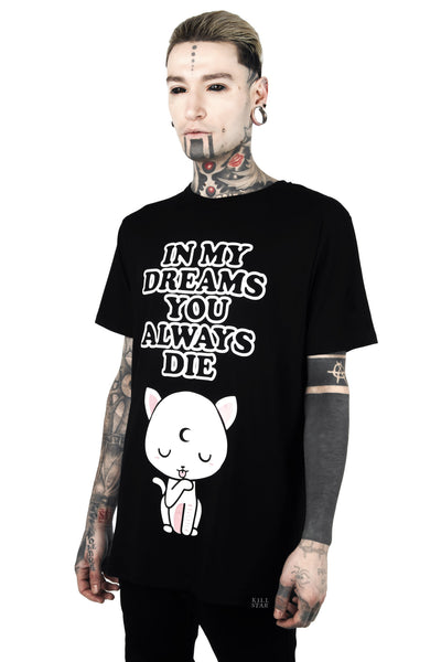 Dreams T-Shirt [B]