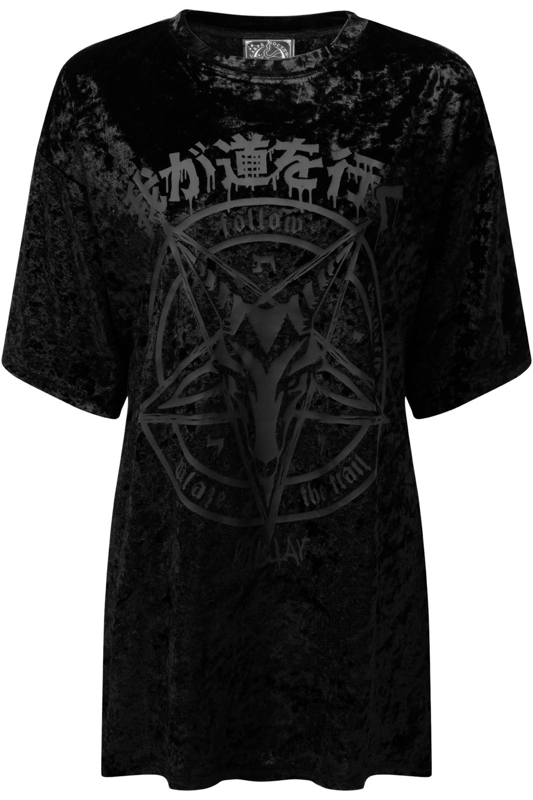 In2 Darkness Velvet B/F Tee