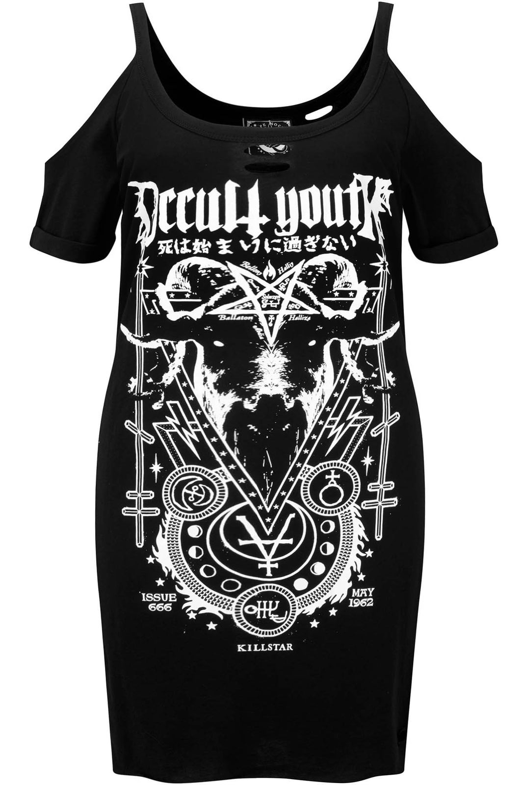 Occult Youth Distress Top [PLUS]