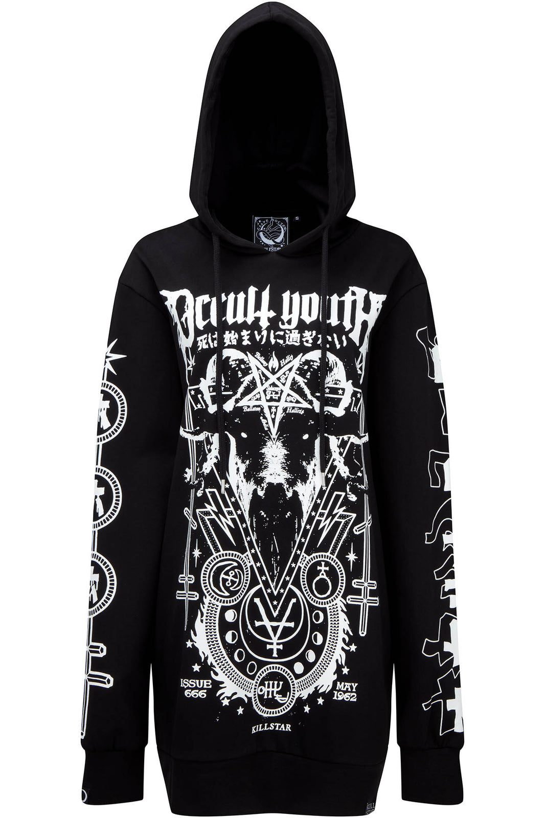 Occult Youth Hoodie