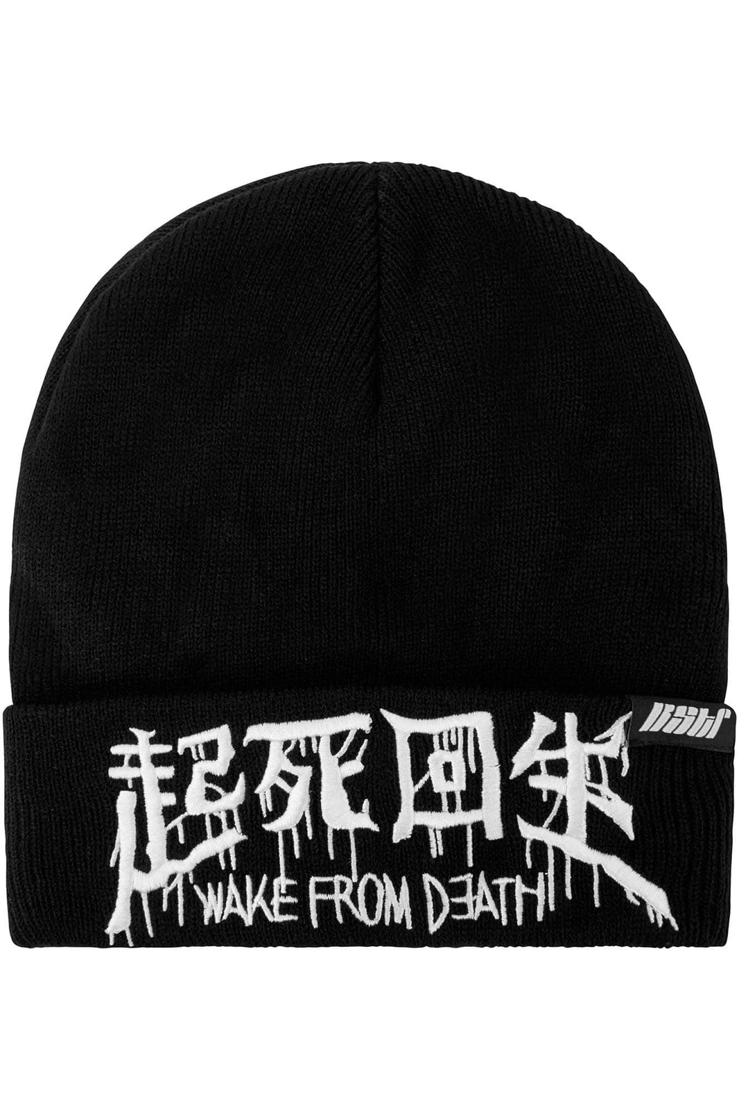 Wake From Death Beanie