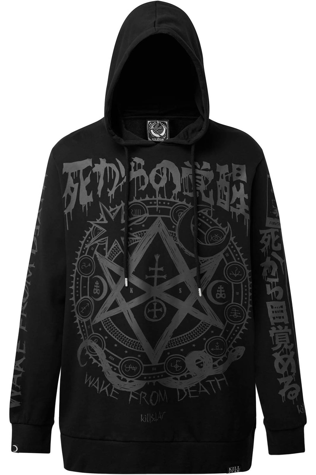 Wake From Death Hoodie [PLUS]