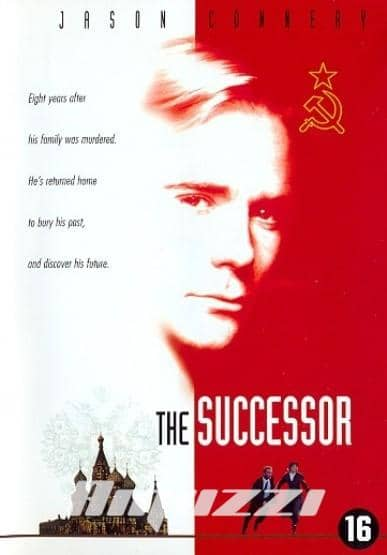 Successor, The DVD