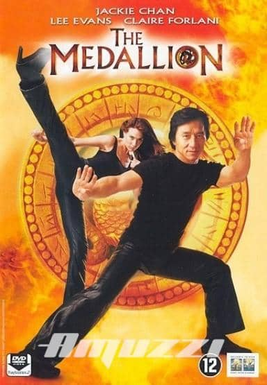 Medallion, The DVD