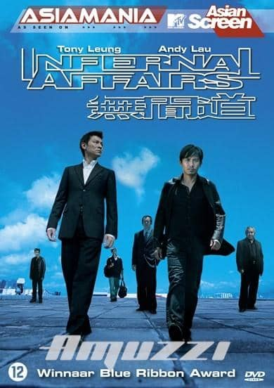Infernal affairs 1 DVD