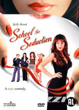 School For Seduction DVD