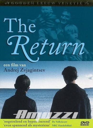 Return, The DVD