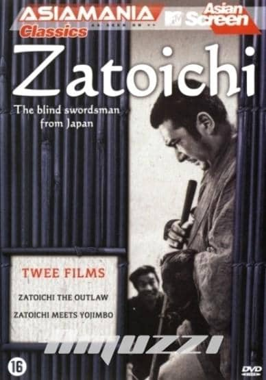 Zatoichi-meets yojimbo/the outlaw DVD