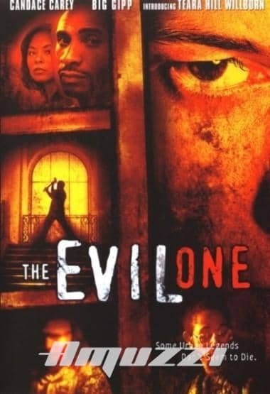 Evil One, The DVD