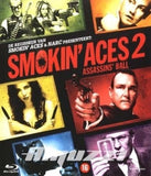Smokin' Aces 2: Assassins' Ball Bluray