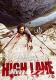 High Lane DVD