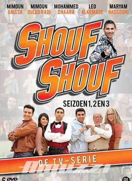 Shouf Shouf - Complete collection (2019) - amuzzi