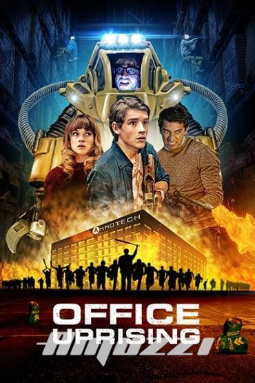 Office uprising DVD