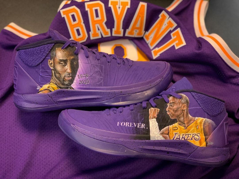 Kobe Customs