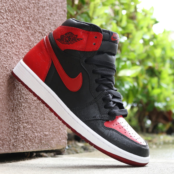 Bred 1 Custom Kit