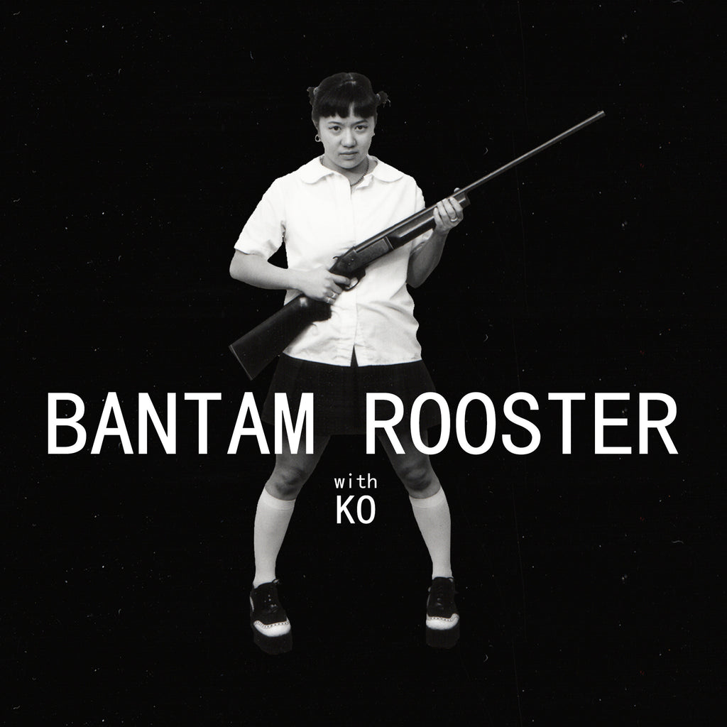 "Bantam Rooster - ""Tarantula b/w Love's Too Strong"" 7"""