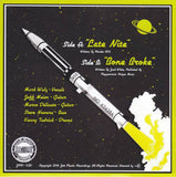 "Rocket 455 - ""Late Nite b/w Bone Broke"" 7"""