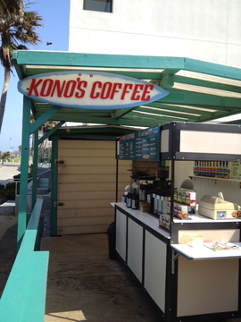 Kono's Coffee