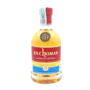 KILCHOMAN SINGLE BOURBON CASK FOR ROMA WHISKY FESTIVAL 2018 70CL 58,6%