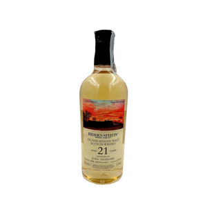 JURA 21YO 1998 HIDDEN SPIRITS 70CL 51,3%