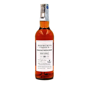 NICE AND PEATY HEPBURN'S CHOICE 10YO 70CL 46%