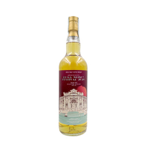 ARRAN 1996 23YO FOR 9TH ROMA WHISKY FESTIVAL 2020 51,4% 70CL