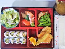 Load image into Gallery viewer, Frisby Ridge Sushi - Aki Bento.