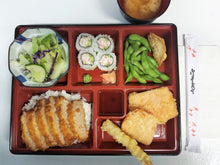 Load image into Gallery viewer, Frisby Ridge Sushi - Natsu Bento.