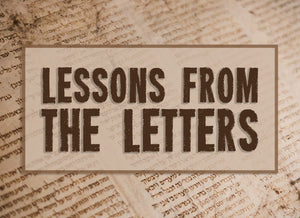 7 (July) Lessons from the Letters: A Study on the Epistles