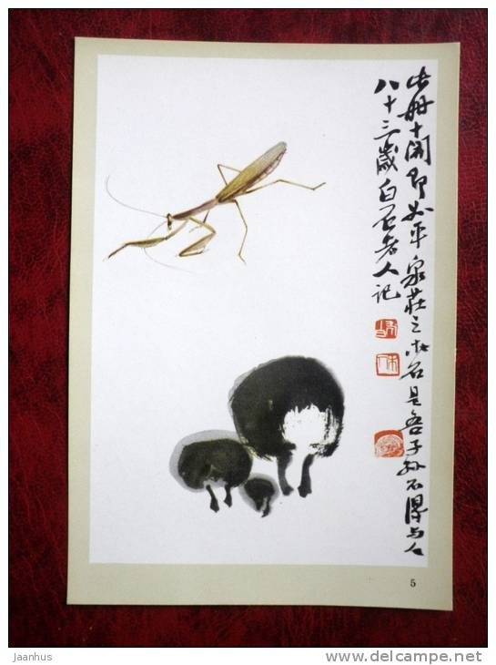 Chinese art - painting by Chi Pai Shih - mantis and mushrooms - insect - printed on thin paper - Russia - USSR - unused - JH Postcards